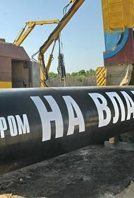 Дальневосточный газопровод через Хабаровск расширят в 2021 году