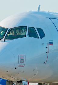 В Магнитогорске начнут реконструкцию аэродромного комплекса