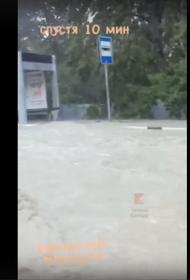 Новороссийск затапливает ливень