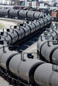 Правительство приготовилось к обвалу цен на нефть, и на этот раз надолго