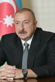 Алиев назвал вывод ВС Армении с территории Нагорного Карабаха единственным условием прекращения боев