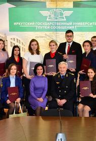 20 студентов иркутских вузов стали стипендиатами фонда Юрия Тена
