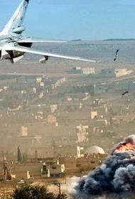 Глава Минобороны Сергей Шойгу: за пять лет удалось полностью разгромить ИГ в Сирии