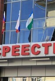 О чём Скуфинский не рассказал Путину?