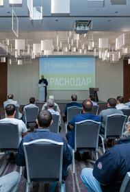 Объединение ради добрых дел: в Краснодаре состоялся конгресс цыган