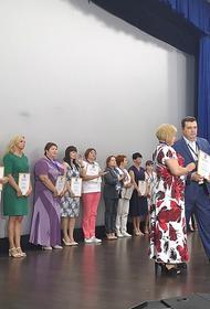 Наградили лучших: кубанские журналисты стали дипломантами российского конкурса