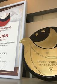 Депутат МГД Ольга Мельникова: Москва будет продолжать развитие цифровых решений в соцсфере