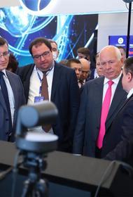 Цифровой форум впервые прошёл в Нижнем Новгороде
