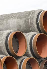 Дания выдала разрешение компании Nord Stream 2 AG на эксплуатацию «Северного потока – 2»