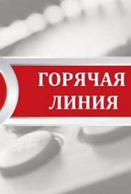 Собянин: Горячая линия для москвичей 65+ вновь заработала в полном объеме