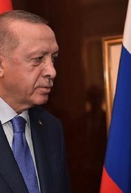 Эрдоган заявил об условии «долгосрочного мира на Кавказе»