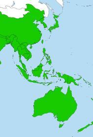 Страны Индийско-Тихоокеанского региона объединяются против Китая