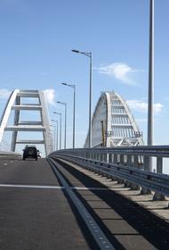 Евросоюз ввел санкции в отношении участников строительства Крымского моста