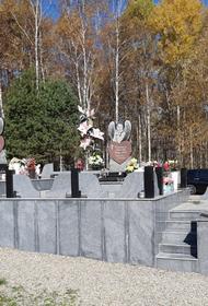 В Хабаровском крае открыли мемориал в память о погибших в Холдоми детях