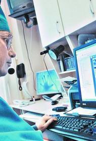 Депутат МГД Шарапова отметила эффективность телемедицины  для наблюдения за амбулаторными пациентами