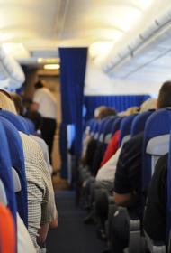 На борту японских авиалиний перестанут называть пассажиров «леди и джентльменами»