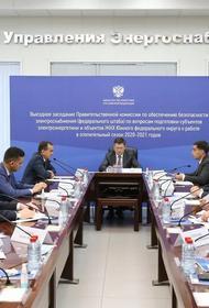 Губернатор Кубани провёл совещание с министром энергетики в Сочи
