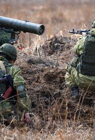 ДНР узнала о планах Украины отправить Азербайджану ПТРК и ракеты под видом гумпомощи