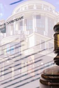 Уволенные из Высшей школы экономики преподаватели подали в суд на университет