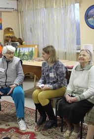 Инна Святенко: Москва осуществляет масштабную работу по социальной адаптации пожилых