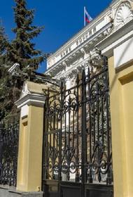 ЦБ отозвал лицензию у московского Тэмбр-банка