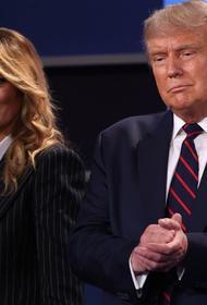 В офисе супруги Трампа поделились информацией о состоянии первой леди США, заразившейся коронавирусом COVID-19