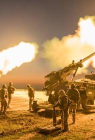 Войска Азербайджана в ходе наступления в Карабахе захватили армянское село