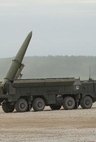 Портал Sohu назвал российские «Искандеры» под Калининградом «подарком для НАТО»
