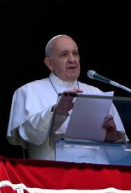 Папа Римский обратился к Католической церкви