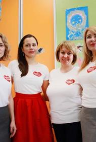 В Хабаровске откроют первую в ДФО школу социальных волонтеров