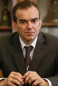 Вениамин Кондратьев об обращениях граждан в администрацию