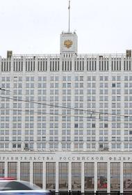 В России продлили мораторий на возбуждение дел о банкротстве