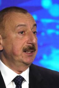 Алиев считает, что Турция должна участвовать в урегулировании в Нагорном Карабахе