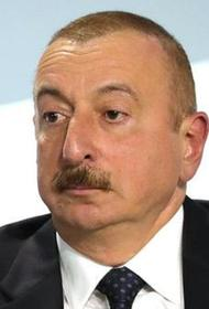 Алиев оценил поведение России в ситуации с Нагорным Карабахом