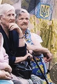 Живите и помирайте. В Украине могут скоро исчезнуть пенсии