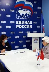 «ЕР» проводит неделю приемов пожилых граждан по социально-правовым вопросам