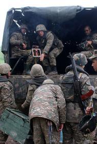 Армянские войска в Карабахе отступают, что это значит