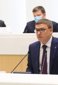 Алексей Текслер выступил с инициативами, направленными на поддержку регионов