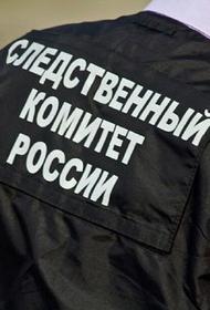 СК сообщил о задержании бывшего топ-менеджера госкомпании в сфере ТЭК за продажу разработки за 2 млрд
