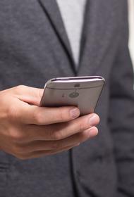 Эксперт Алексей Петропольский рассказал, могут ли потерять вашу зарплату при зачислении ее по телефону