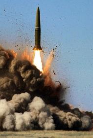 Avia.pro: удар по базе Азербайджана в Гяндже мог быть нанесен «Искандерами», поставленными Армении Россией