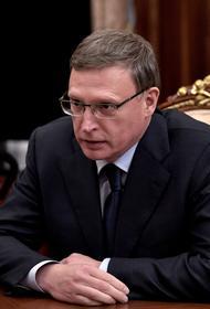 Омский губернатор заразился коронавирусом