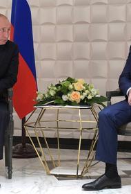 Пашинян обсудил с Путиным ситуацию в Нагорном Карабахе