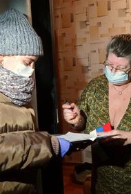 Челябинская область вышла в лидеры по активности поддержки НКО