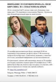 Задержан бизнесмен из Москвы, после катания с которым на яхте в Крыму пропала 20-летняя девушка
