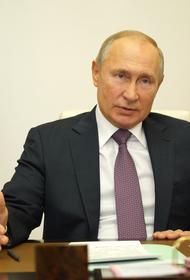 Путин: «Угроза вируса ещё не ушла, но мы готовы к любому развитию ситуации»
