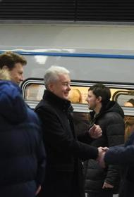 Собянин: На Кольцевую линию метро вышел первый поезд «Москва-2020»