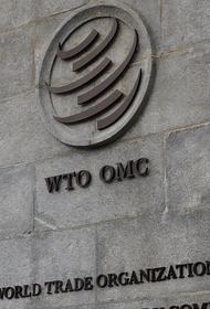 В ВТО прогнозируют спад в мировой торговле на 9,2% в 2020 году