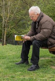 Владимир Путин дал поручение по вопросу индексации пенсий работающим пенсионерам