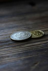 В МВФ предупредили о массовых банкротствах по всему миру